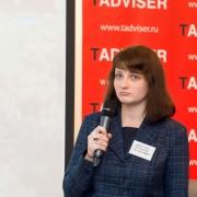 Малахова Екатерина Рослесинфорг 2019-02-20-01.jpg