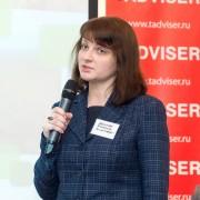Малахова Екатерина Рослесинфорг 2019-02-20-02.jpg