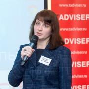 Малахова Екатерина Рослесинфорг 2019-02-20-10.jpg