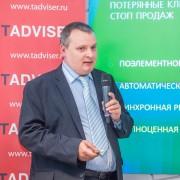 Литвиненко Кирилл ОНЛАНТА 2019-10-02-03.jpg