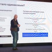 Любачёв Михаил Примавера 2019-11-27-01.jpg