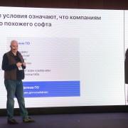 Любачёв Михаил Примавера 2019-11-27-02.jpg