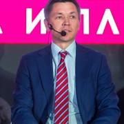 Носков Констатнтин 2019-11-27-03.jpg