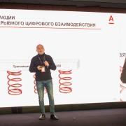 Поляков Сергей Альфа-Банк 2019-11-27-02.jpg